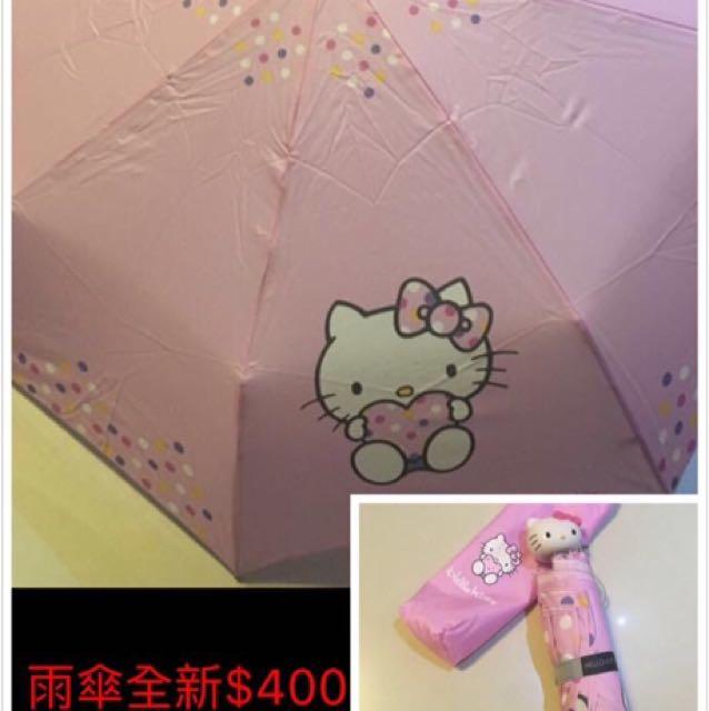 Hello Kitty 雨傘