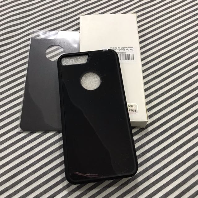 iPhone 7Plus Magnetic Case (as seen on Ads)