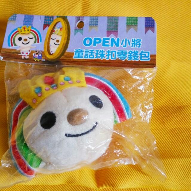 全新【OPEN小將】童話珠扣零錢包