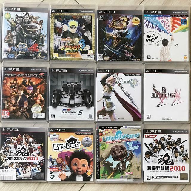 售PS3 遊戲一批