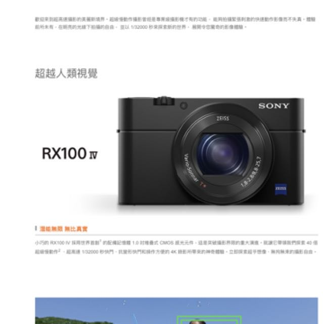 Sony rx100m4
