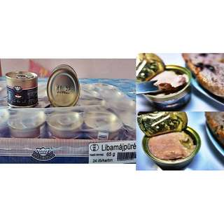 匈牙利Rex Ciborum 頂級鵝肝醬 (正宗匈牙利風味)