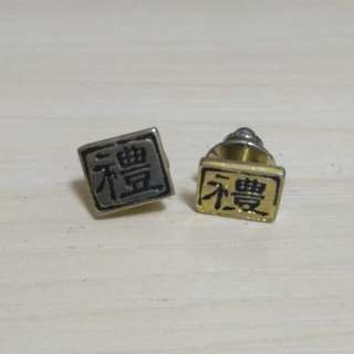"""""""禮""""字襟章 2個"""