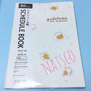 Sanrio Gudetama 蛋黃哥 2018 B6 size schedule book