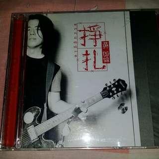黃國倫 掙扎 cd 台版