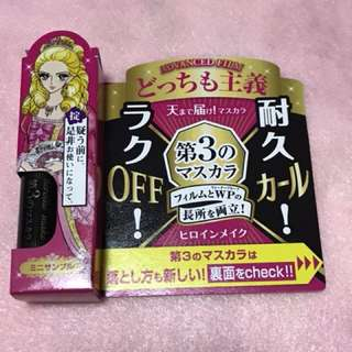 Kiss me Heroine Mascara 01 Black