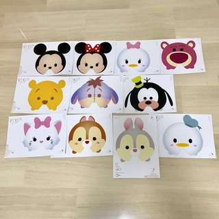Tsum Tsum party mask