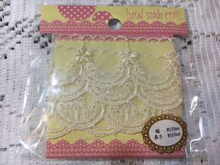 New vintage lace for craft
