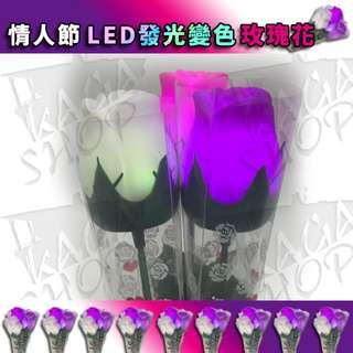 LED發光變色玫瑰花 (情人節)