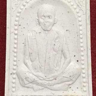 Lp Koon Self Image Powder Amulet