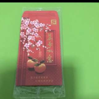 Singapore Pools Red Packet