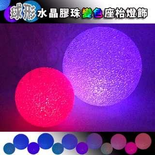 球形水晶膠珠變色座枱燈飾 Classical Sphere LED Night Light