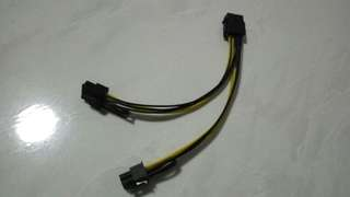 PCIe 8 - 8 pin female to 2X 8 pin male splitter