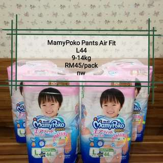 Pampers Mamypoko Pants L