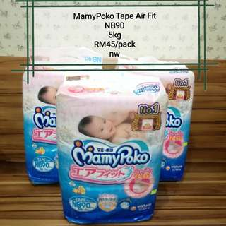 Pampers Mamypoko Newborn