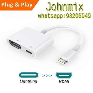 Lightning Digital AV Adapter - Lightning to HDMI Adapter, Display Receiver Dongle HDMI Adapter for iPhone iPad iPod