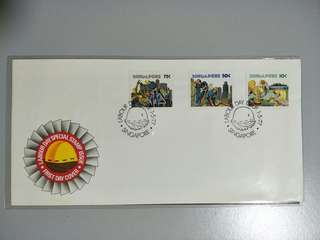 S'pore FDC Labour day 1977