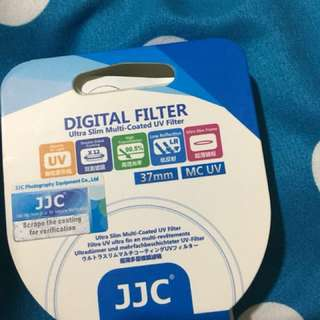 JJC 37mm Ultra Slim UV Filter Lens