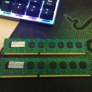 Xander DDR3 1333 4GBx2