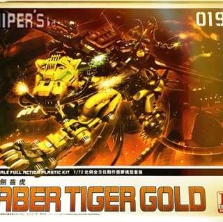 Saber Tiger Gold