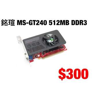 銘瑄 MS-GT260 512MB DDR3