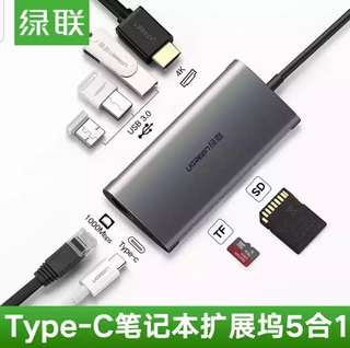 USB C Multifunction Adapter