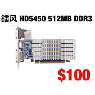 鐳风HD5450 512MB DDR3
