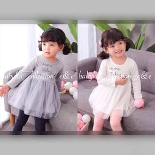 Princess Amazing Dress Long Sleeve