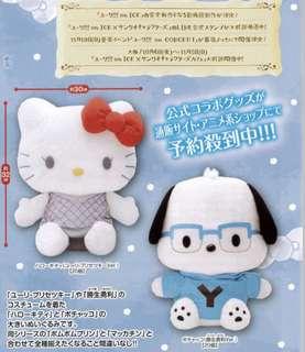 Sanrio Pochacco PC狗 Hello Kitty 公仔