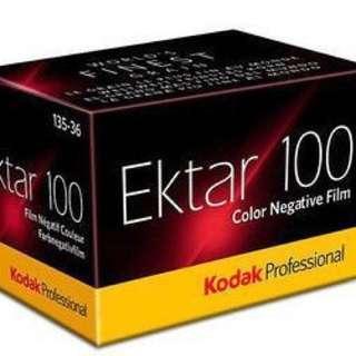 Kodak Ektar 100 color film fine grain 135 film