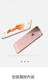 apple iphone 6s plus 64GB pink 粉紅色 玫瑰金 rose gold (x 8 7 5.5 64 GB) 香港行貨