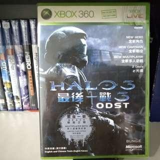 Xbox 360 / One - HALO 3 ODST