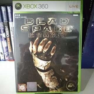 Xbox 360 / One - Dead Space