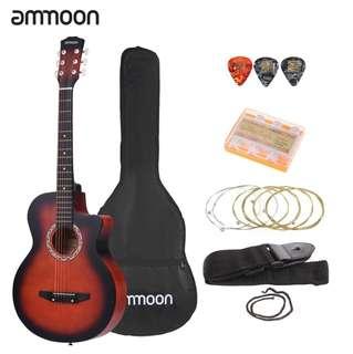 "Ammoon Acoustic Guitar 38"" 18 frets"