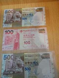 豹子號紙幣