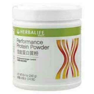 herbalife康寶萊佳能蛋白質粉