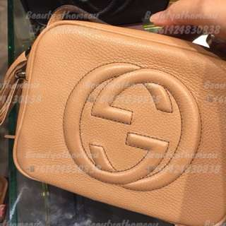 Chanel Disco Bag small size 香奈兒 手袋 澳洲直購