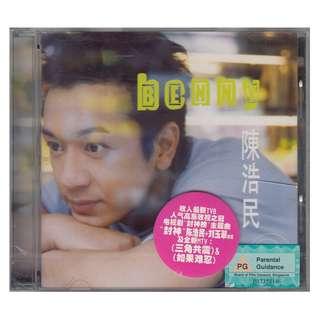 陈浩民 Benny Chen Hao Min: <同名专辑> 2003 CD (全新未拆)