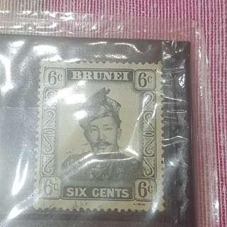 The first king of Brunei.