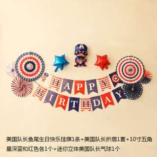 Birthday decorations / Happy Birthday Banner / Captain America theme