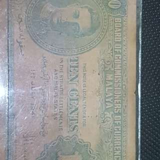 The king George money 1941