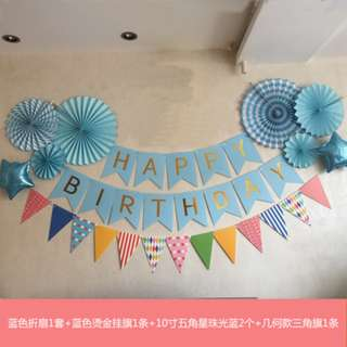 Birthday decorations / Happy Birthday banner
