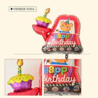 Digger / Evacuator Balloon/ Birthday