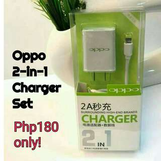 🌞 New! Oppo 2-in-1 Charger Set