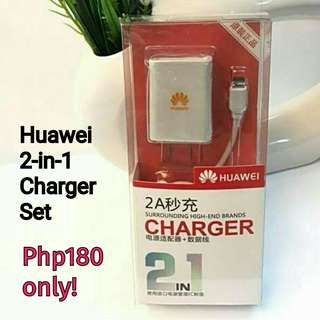 🌞 New! Huawei 2-in-1 Charger Set