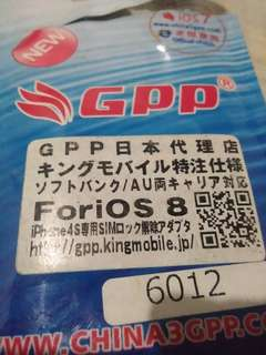 Gpp chips and sim
