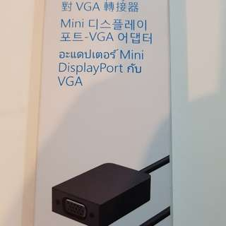 Microsoft DisplayPort to VGA Adapter
