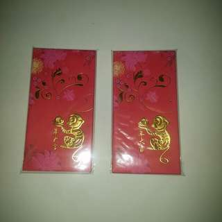 Monkey Hong Bao 子