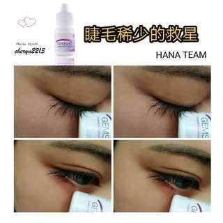 Gemsho Eyelashes & Eyebrow Enhancing Serum