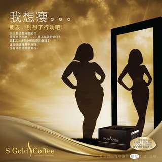 SGold Slimming Coffee